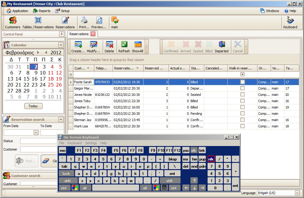 restaurant reservation management system Agilysys offers best-in-class restaurant reservation software and online table management systems for hospitality learn more here.